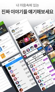 만남어플,소셜데이팅,채팅 어플,소개팅♥원츄 screenshot 2