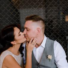 Wedding photographer Katerina Bessonova (bessonovak). Photo of 22.01.2019