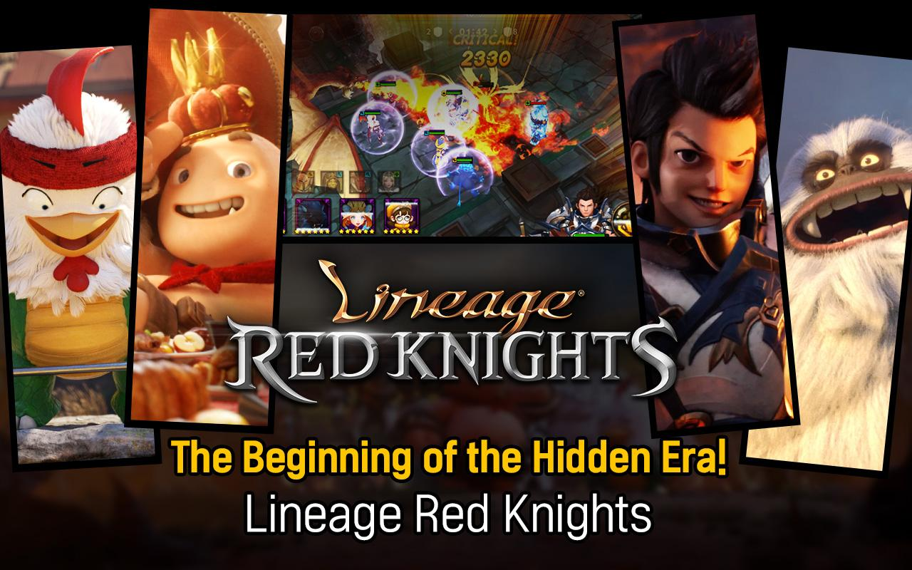 Lineage Red Knights- screenshot