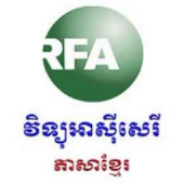 Daily RFA - Khmer News