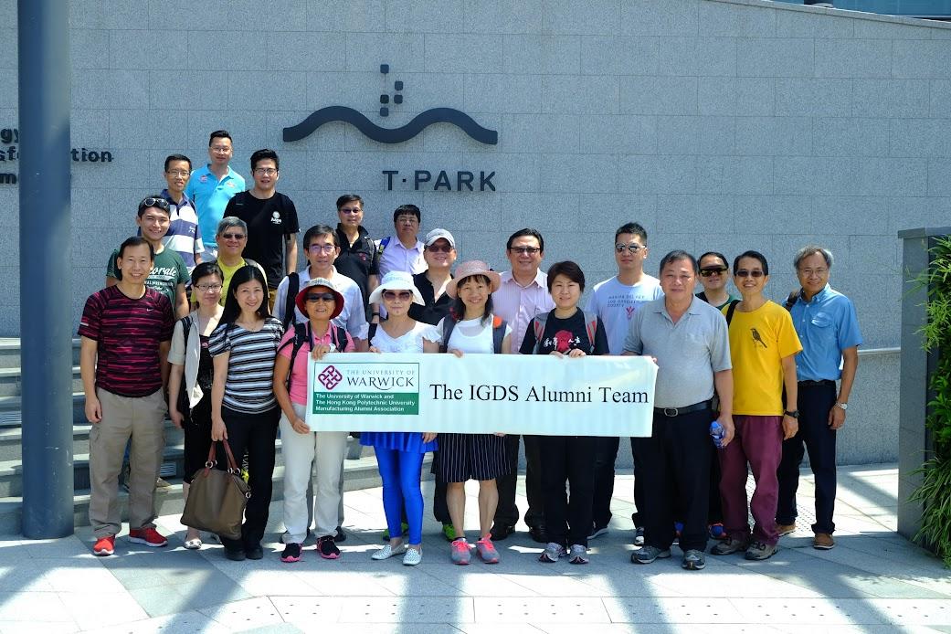 Visit to T-Park Tuen Mun