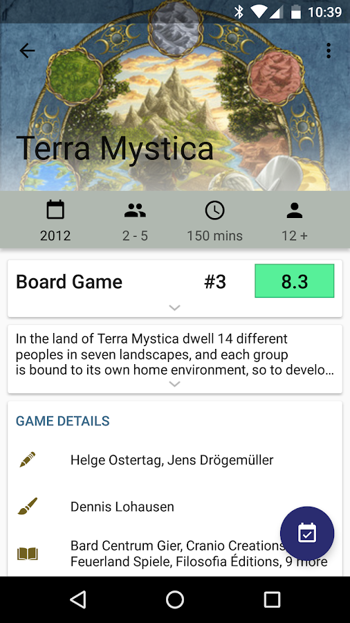 BoardGameGeek- screenshot