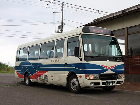 沿岸バス「上平古丹別線」 1808_01