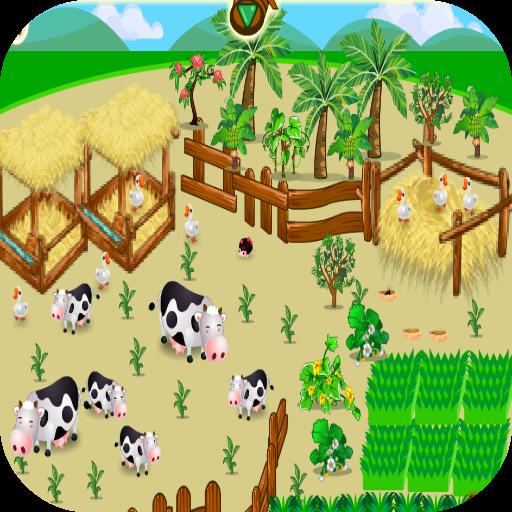 เกมส์เลี้ยงวัวในฟาร์ม