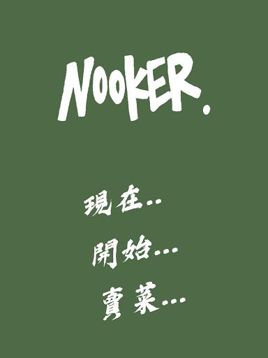 Nooker. 動物森友會攻略 / 動森圖鑑 screenshot 9