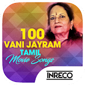 100 Top Vani Jayram Tamil Songs