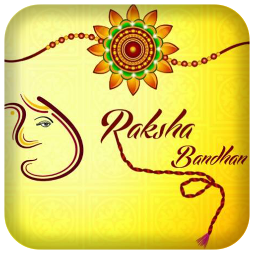 Rakshabandhan Messages