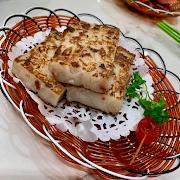 39. Pan Fried Turnip Cake 香煎臘味蘿蔔糕
