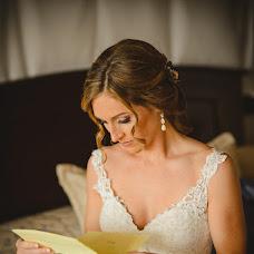 Wedding photographer Sascha Gluck (saschagluck). Photo of 10.03.2017
