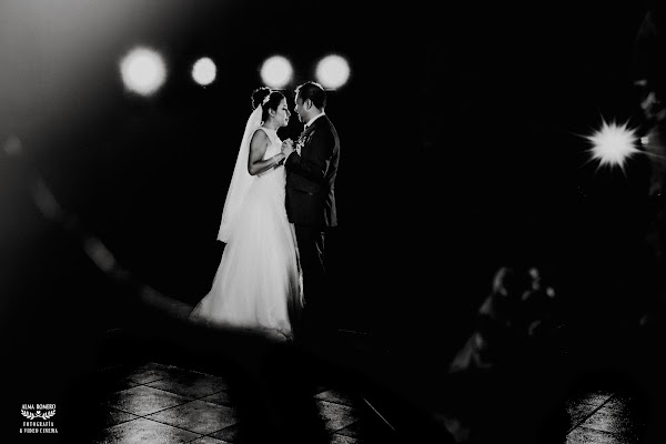 Fotógrafo de bodas Alma Romero (almaromero). Foto del 21.06.2017