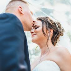 Hochzeitsfotograf Olga Neufeld (onphotode). Foto vom 21.11.2018