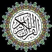 القرآن الكريم - المنشاوي - ترتيل - بدون نت