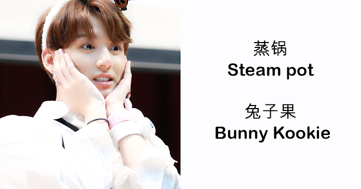 Chinese ARMY Has Nicknames For Each BTS Member - Koreaboo