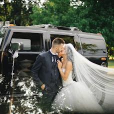 Fotografo di matrimoni Vitalik Gandrabur (ferrerov). Foto del 11.07.2019