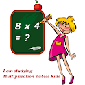 Multiplication Table Kids icon