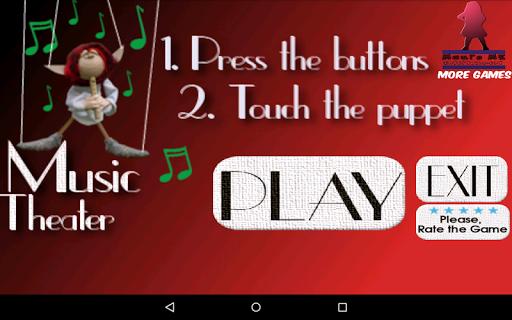 玩音樂App|ミュージックシアター赤ちゃん免費|APP試玩