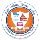 Clean City Ujjain icon
