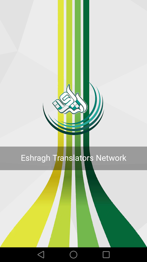 Network Translate, Google,Bing- screenshot