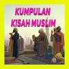 Kisah Muslim Sukses APK