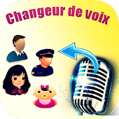 call voice change new