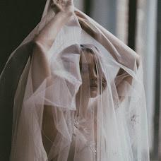 Wedding photographer Anastasiya Musinova (musinova23). Photo of 07.11.2018