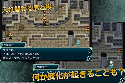 RPG神創世界グリンシア - KEMCOのおすすめ画像2