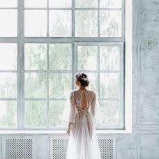 Hochzeitsfotograf Anastasiya Novikova (Akao). Foto vom 09.09.2018