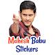 Mahesh Babu Stickers APK