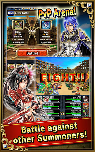 Brave Frontier screenshot 12