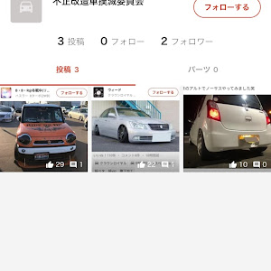チャレンジャー  2012年式 RTのカスタム事例画像 LuX@笑う棺桶さんの2020年05月29日13:47の投稿