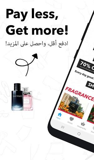 VipBrands Online Shopping screenshots 1