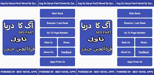 Book dariya pdf ka aag