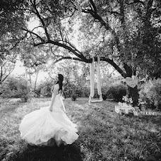 Wedding photographer Aleksandr Vakarchuk (quizzical). Photo of 04.03.2015