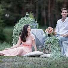 Wedding photographer Anna Spicyna (Spitsyna). Photo of 15.07.2015