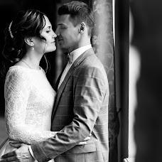 Wedding photographer Vitaliy Krylatov (shoroh). Photo of 13.05.2018