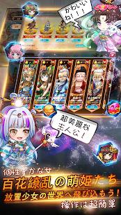 神話Hero-Q萌自動練功傳説RPG遊戲 - náhled