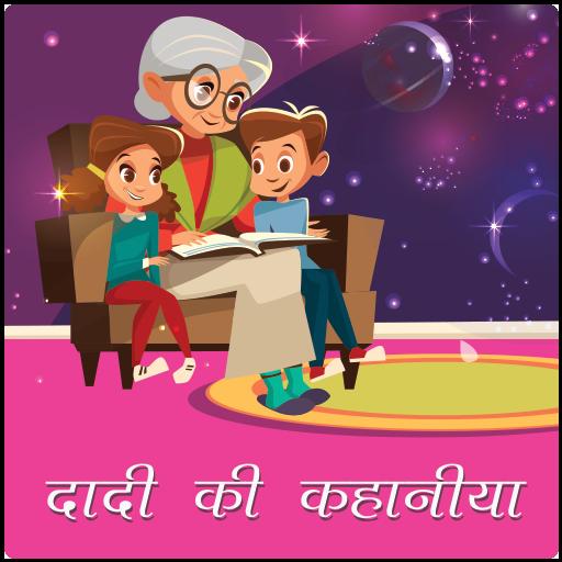 Hindi priče o crtanim filmovima