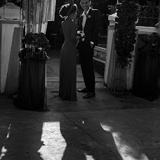 Wedding photographer Nguyen le Duy bao (baorecords). Photo of 21.04.2018