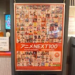 Anime Next 100 list, which anime do you recognize? in Tokyo, Tokyo, Japan
