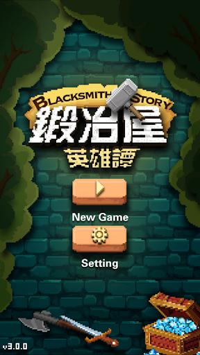 Blacksmith Story 3.5.1 screenshots hack proof 1