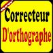 correcteur d'orthographe francais gratuit