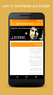 Afghan Song Lyrics- screenshot thumbnail