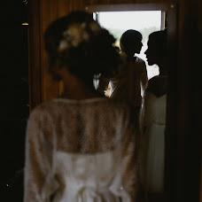 Wedding photographer Lena Piter (LenaPiter). Photo of 14.03.2017