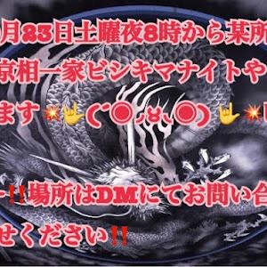 スカイライン V36 250GT タイプS 後期のカスタム事例画像 マサタカ 京相一家京都支部さんの2021年10月14日22:38の投稿