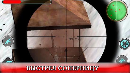 снайпер остров война_3