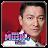 Andy Lau Full Album Music Videos Icône