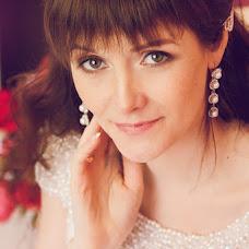 Wedding photographer Marina Makhneva (troynda77). Photo of 11.03.2016