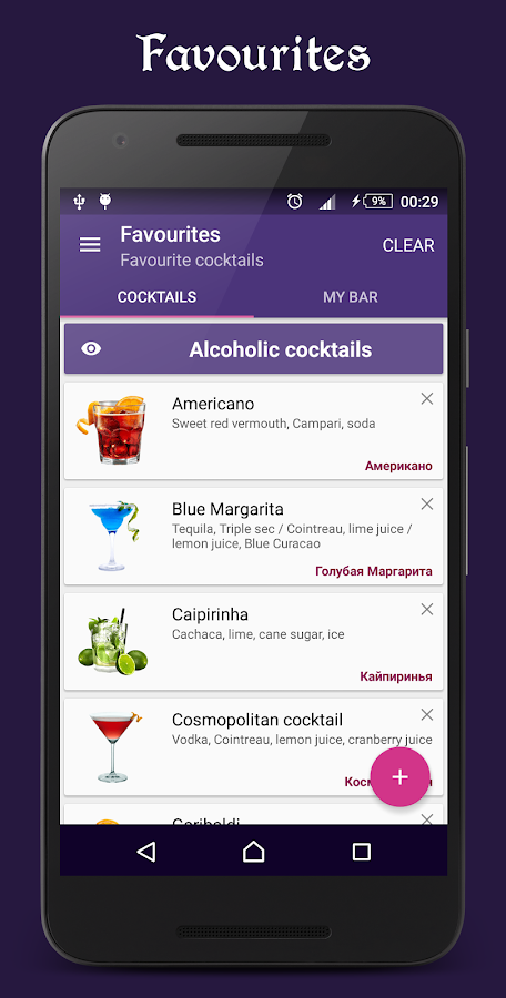 Cocktail Assistant- screenshot