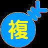com.gomao.kakeibopro