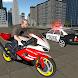 バイク運転シミュレータ:警察の追跡&脱出ゲーム